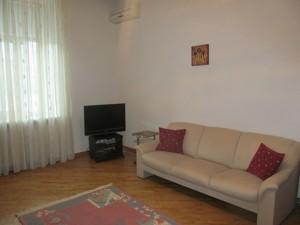 Квартира Хрещатик, 29, Київ, R-40675 - Фото 3