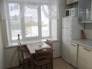 Квартира Хрещатик, 29, Київ, R-40675 - Фото 8