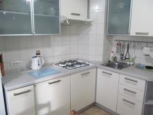 Квартира Хрещатик, 29, Київ, R-40675 - Фото 9