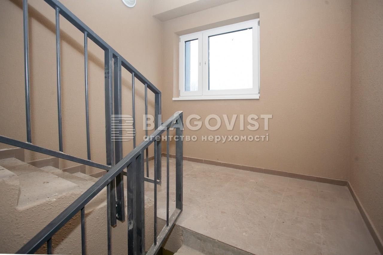 Квартира Z-805643, Заболотного Академика, 1 корпус 3, Киев - Фото 6