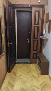 Квартира Зоологічна, 6, Київ, F-45435 - Фото 11