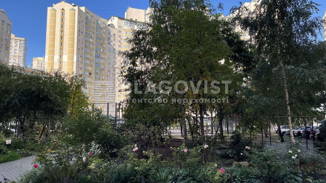 Квартира A-112623, Днепровская наб., 23, Киев - Фото 13