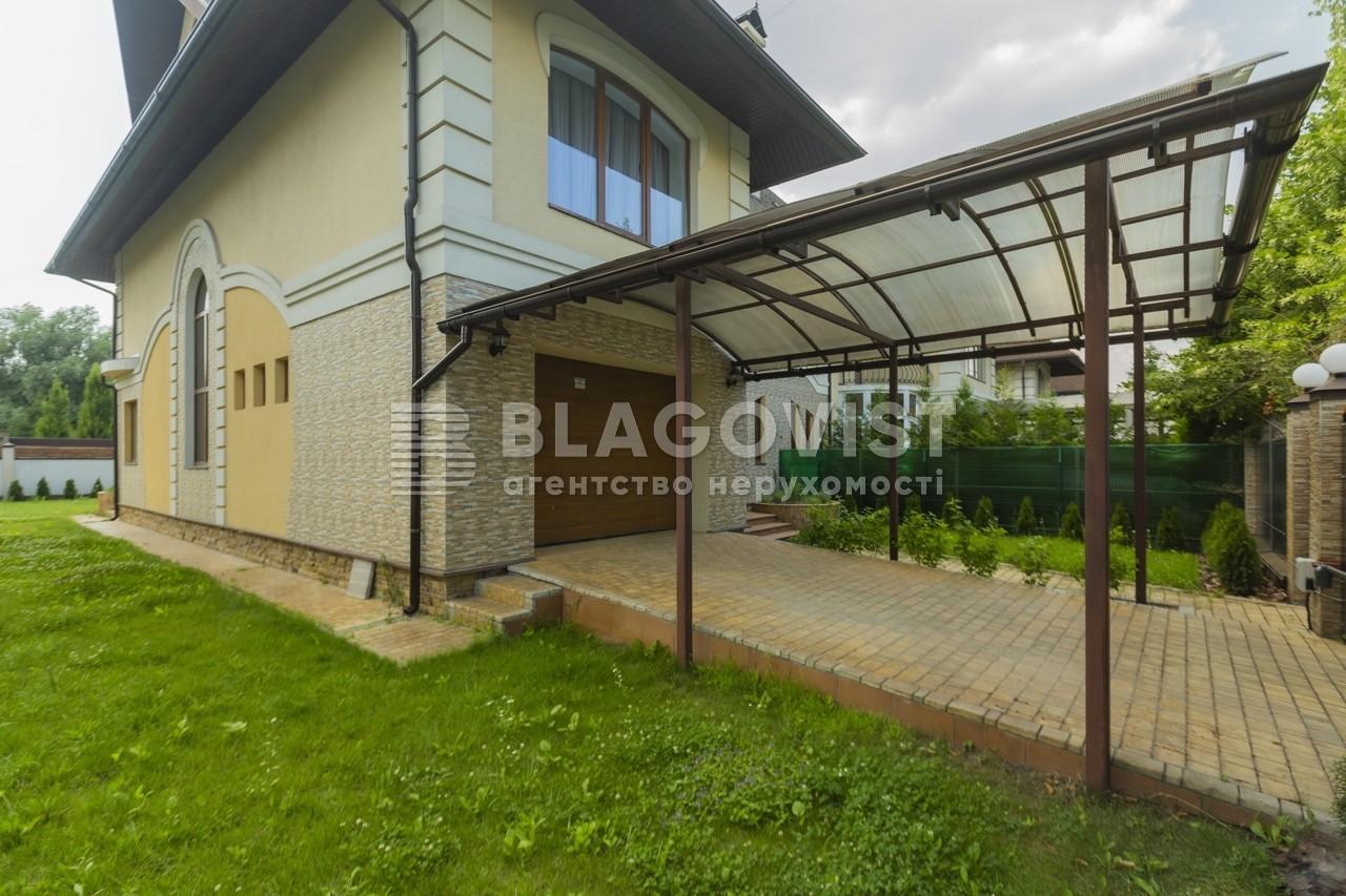Будинок H-50773, Лугова, Козин (Конча-Заспа) - Фото 6