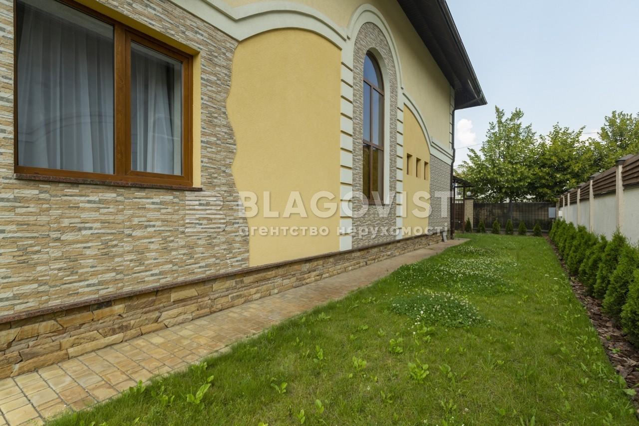 Будинок H-50773, Лугова, Козин (Конча-Заспа) - Фото 9