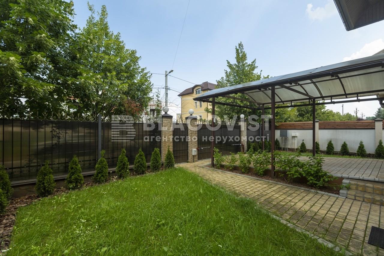 Будинок H-50773, Лугова, Козин (Конча-Заспа) - Фото 10