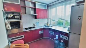 Квартира Вернадського Академіка бул., 85, Київ, R-40855 - Фото 7