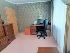 Квартира Вернадського Академіка бул., 85, Київ, R-40855 - Фото 4