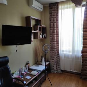 Будинок Лесі Українки, Старі Петрівці, M-39597 - Фото 28
