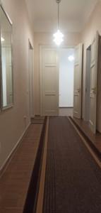 Квартира Хрещатик, 15, Київ, R-40862 - Фото 13