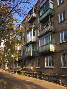Офис, Дегтяревская, Киев, Z-909282 - Фото1
