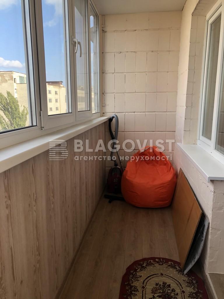 Квартира H-50725, Кловский спуск, 20, Киев - Фото 14