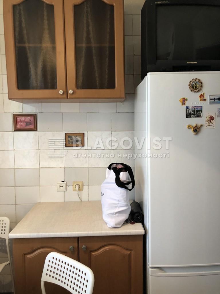 Квартира H-50725, Кловский спуск, 20, Киев - Фото 9
