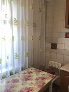 Квартира H-50725, Кловский спуск, 20, Киев - Фото 10