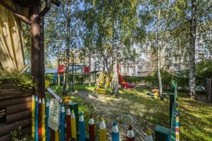 Ресторан, Вышгородская, Киев, Z-628346 - Фото 39