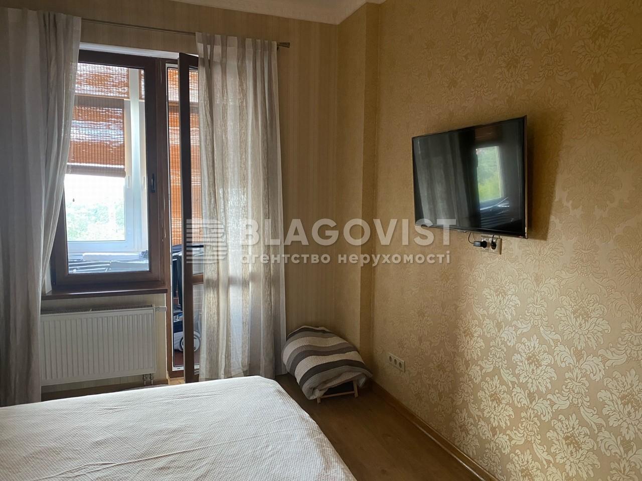 Квартира H-50747, Руданского Степана, 3а, Киев - Фото 10