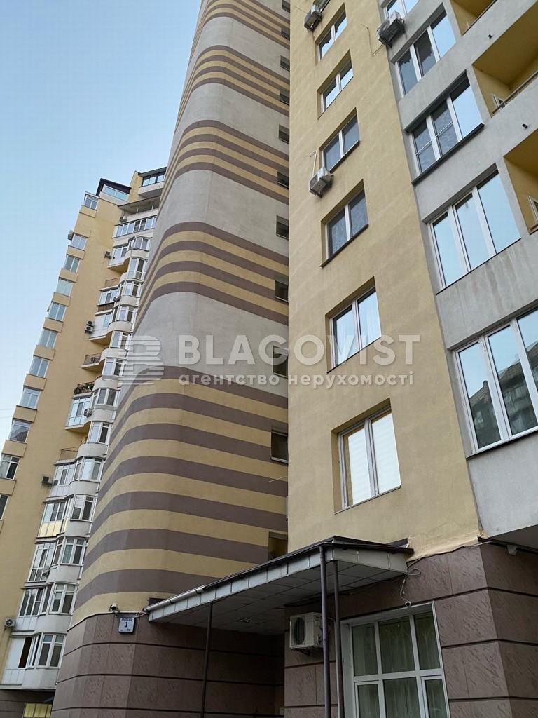 Квартира H-50747, Руданского Степана, 3а, Киев - Фото 15