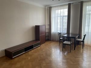 Квартира Мельникова, 6, Киев, Z-700923 - Фото3