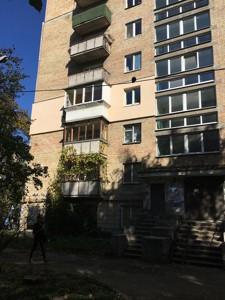 Квартира Z-809148, Копыловская, 31, Киев - Фото 4