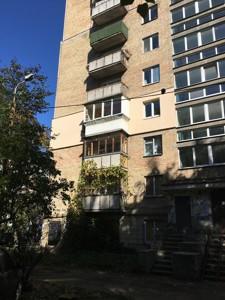 Квартира Z-809148, Копыловская, 31, Киев - Фото 5
