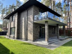 Будинок Лісова, Плюти (Конча-Заспа), C-109978 - Фото 11