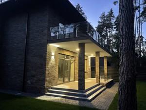 Будинок Лісова, Плюти (Конча-Заспа), C-109978 - Фото 7