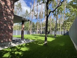 Будинок Лісова, Плюти (Конча-Заспа), C-109978 - Фото 9
