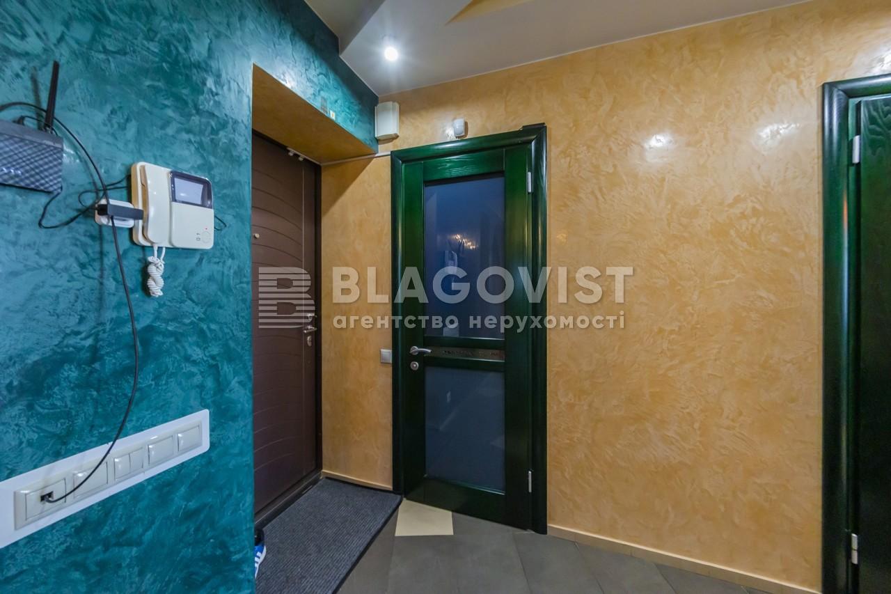 Квартира F-45414, Котельникова Михаила, 1, Киев - Фото 22