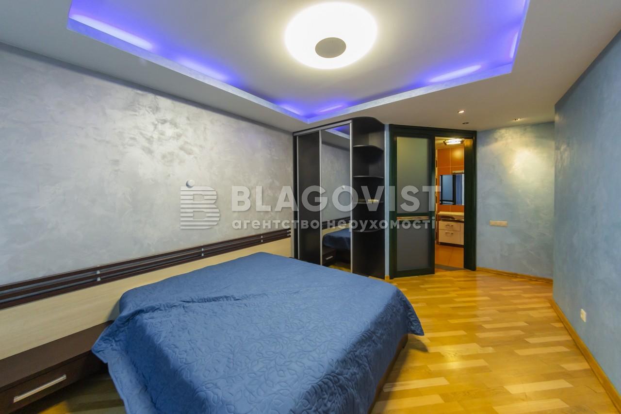 Квартира F-45414, Котельникова Михаила, 1, Киев - Фото 13