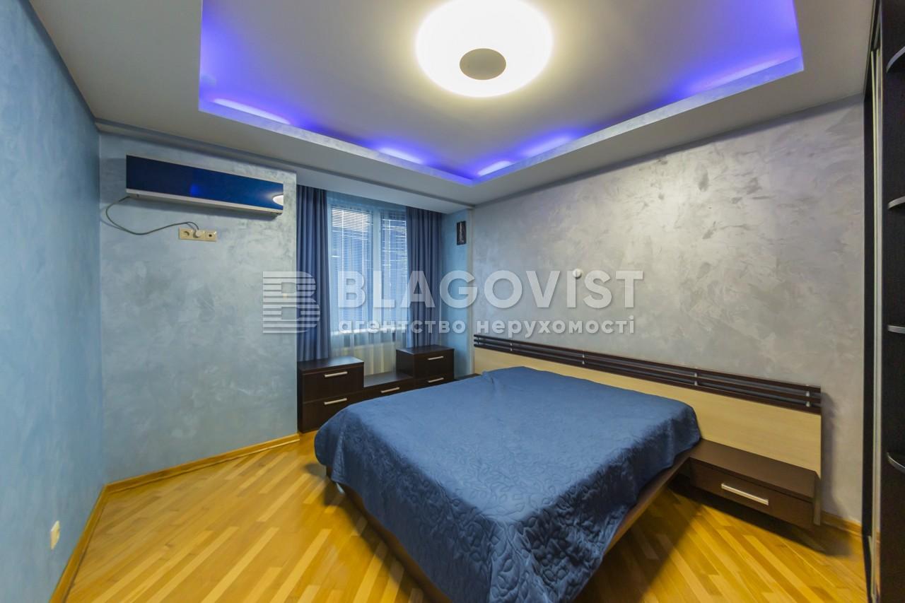 Квартира F-45414, Котельникова Михаила, 1, Киев - Фото 12