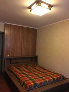 Квартира Z-809148, Копыловская, 31, Киев - Фото 13