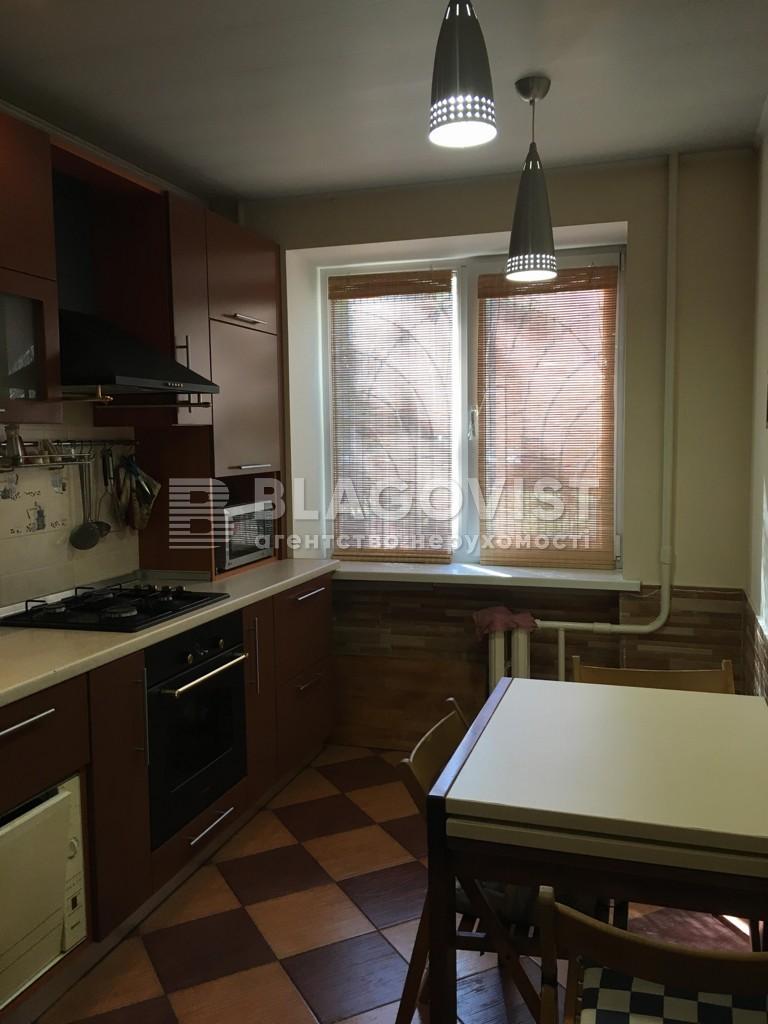 Квартира Z-809148, Копыловская, 31, Киев - Фото 14