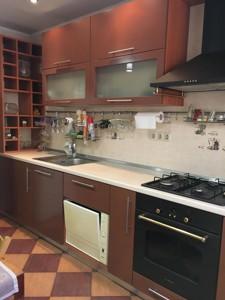 Квартира Z-809148, Копыловская, 31, Киев - Фото 15