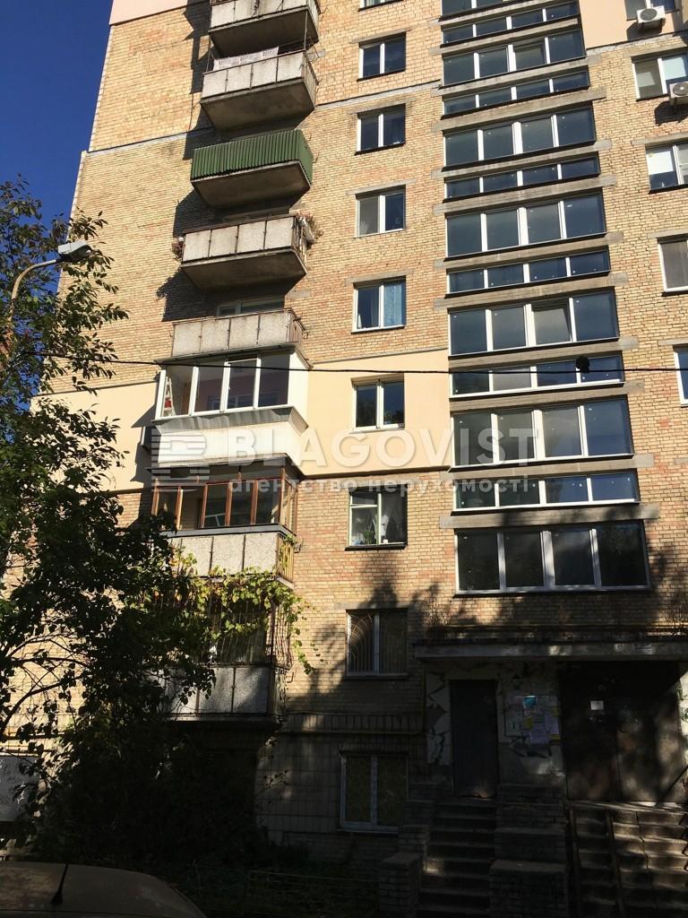 Квартира Z-809148, Копыловская, 31, Киев - Фото 2