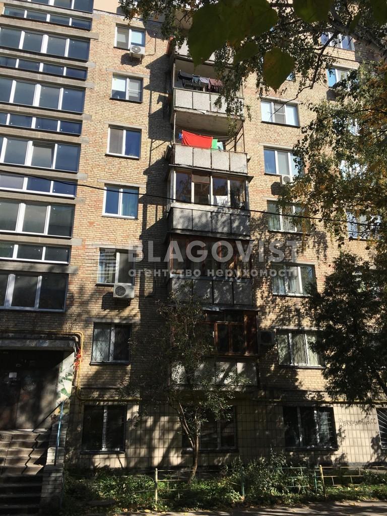 Квартира Z-809148, Копыловская, 31, Киев - Фото 1