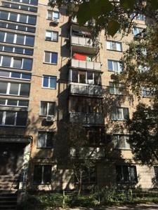 Квартира Копыловская, 31, Киев, Z-809148 - Фото