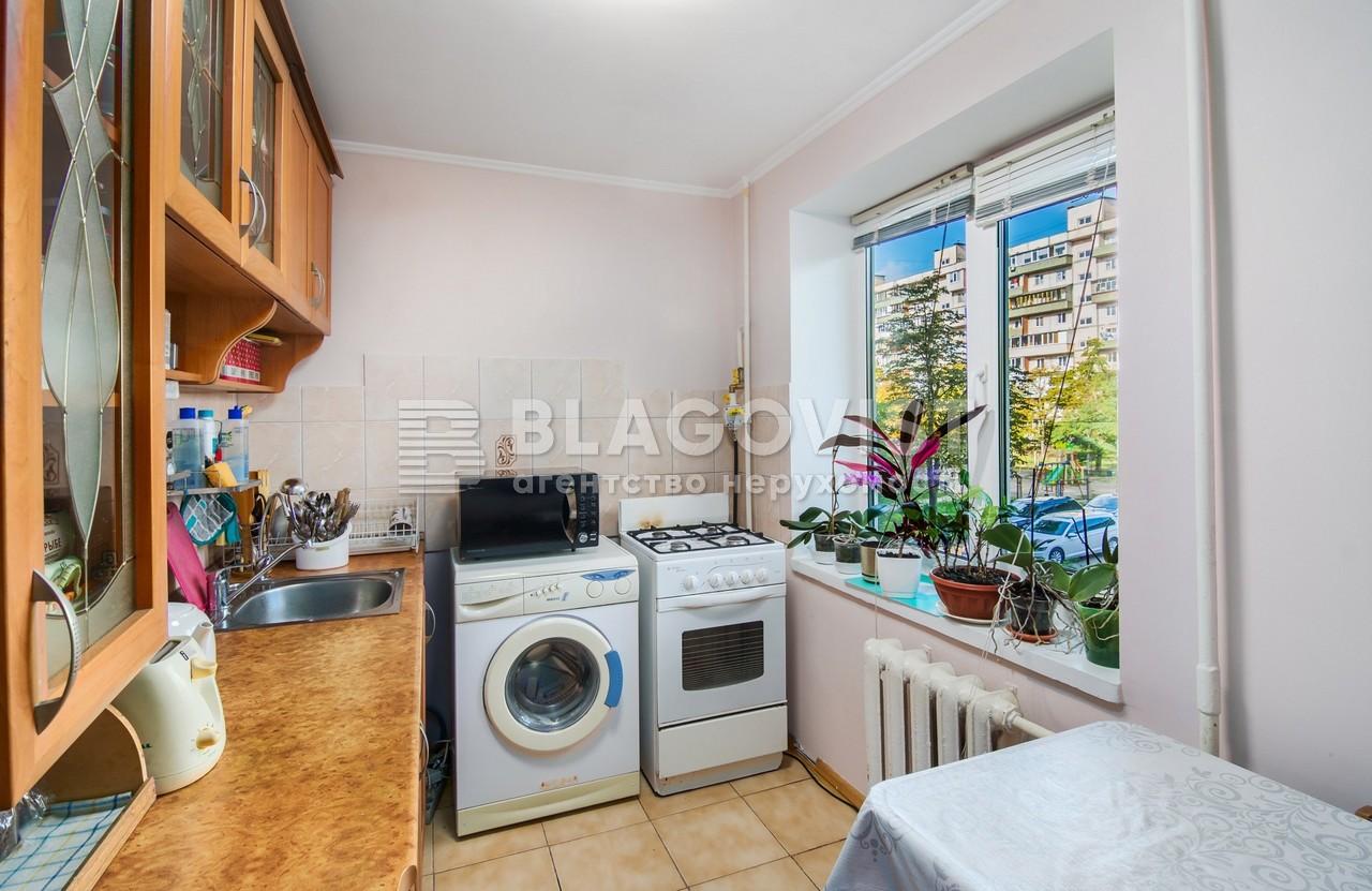 Квартира Z-804865, Тычины Павла просп., 21, Киев - Фото 6
