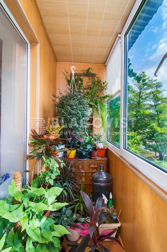Квартира Z-804865, Тычины Павла просп., 21, Киев - Фото 8