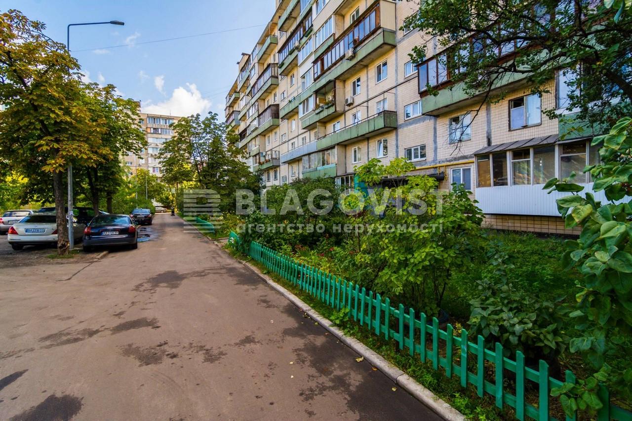 Квартира Z-804865, Тычины Павла просп., 21, Киев - Фото 9