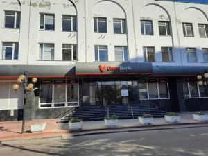 Отдельно стоящее здание, Почайнинская, Киев, Z-788927 - Фото1