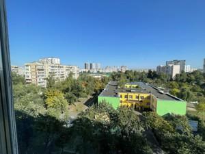 Квартира Вершигоры Петра, 7а, Киев, R-40913 - Фото3