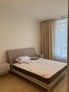 Квартира Маккейна Джона (Кудрі Івана), 26, Київ, Z-811357 - Фото 10
