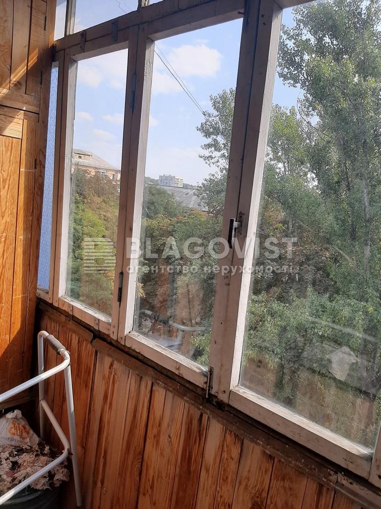 Квартира E-41461, Дружбы Народов бульв., 32, Киев - Фото 7