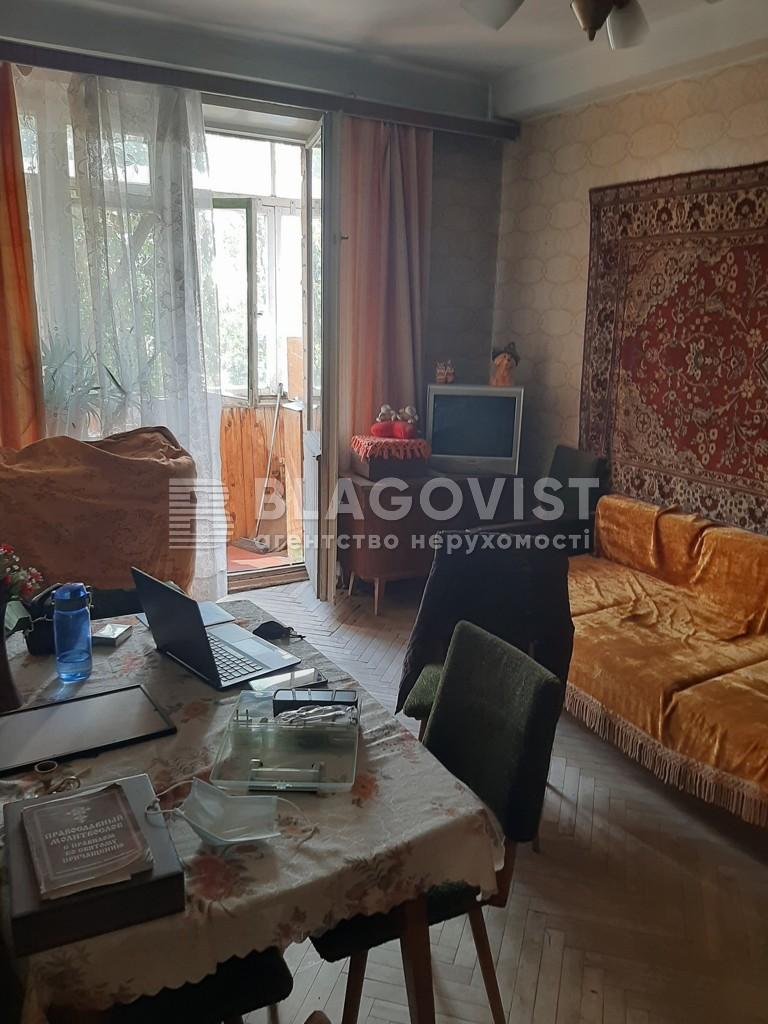 Квартира E-41461, Дружбы Народов бульв., 32, Киев - Фото 5