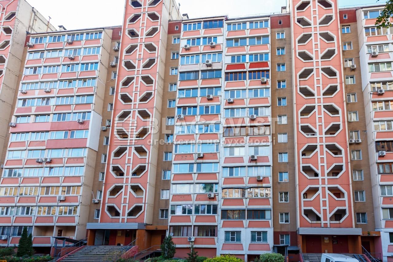 Квартира F-45270, Леваневского, 7, Киев - Фото 2