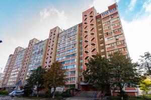 Квартира Леваневского, 7, Киев, M-39619 - Фото