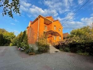 Дом Рожны, A-112636 - Фото