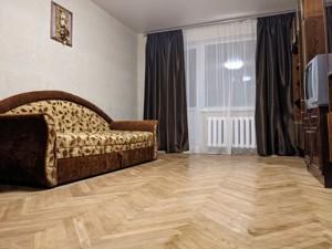 Квартира Якубовського Маршала, 2, Київ, R-40799 - Фото