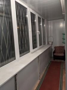 Квартира Якубовського Маршала, 2, Київ, R-40799 - Фото 11