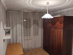 Квартира Якубовського Маршала, 2, Київ, R-40799 - Фото 5