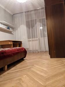 Квартира Якубовського Маршала, 2, Київ, R-40799 - Фото 4